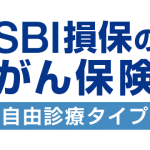 SBI損保がん保険の告知内容を徹底解説!